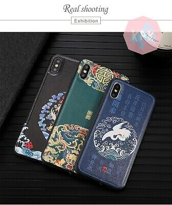 KPKSHOP Chinese Style Case Cover For Apple iPhone 11/11 Pro/11 Pro Max