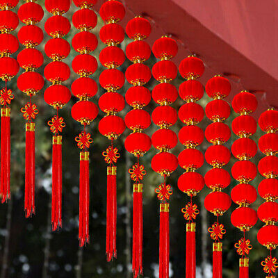 Small Red Chinese Mini Lanterns 30 Pieces Pack New Year Festival Wedding Decor