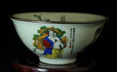 China Old Collection Famille-rose Porcelain Eight Immortals Porcelain Bowl B01