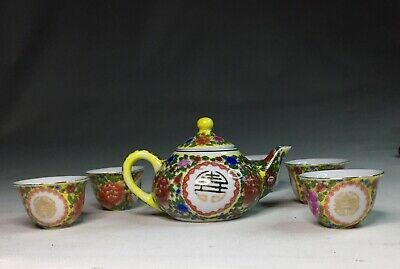 Old Vtg Chinese Famille Rose Yellow Teapot & Cups Child Set Porcelain China (7)