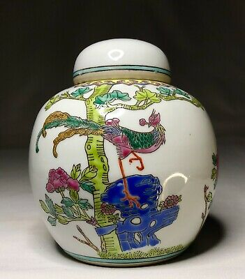 Old Vintage Chinese Famille Rose Ginger Jar Vase Lid Lidded China 6 1/4 inch.