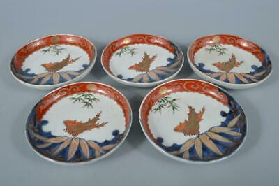 M147: Japanese Old Imari-ware Colored Bamboo pattern SERVING PLATE/dish 5pcs