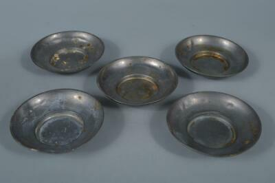 M1846: Japanese Tin TEA CUP TRAY Saucer Chataku 5pcs, auto Tea Ceremony
