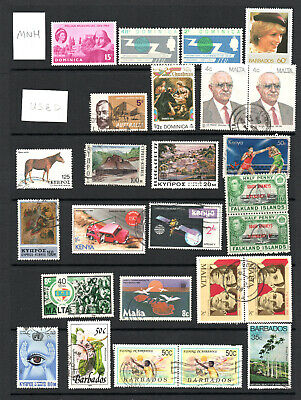 Commonwealth - Selection X 26 MNH & Used Stamps.