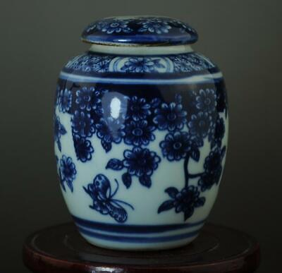 China Old Hand-made Blue And White Porcelain Hand Painted Plum Blossom Pot B02