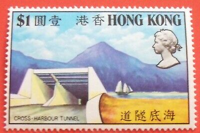 Mint Never Hinged Hong Kong 1972 Opening Cross Harbour Tunnel