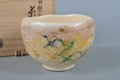K3294:Japan Kiyomizu-ware Raku glaze TEA BOWL Kawasaki Waraku made w/signed box