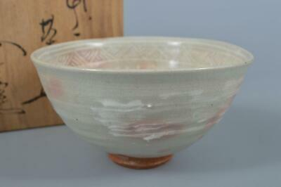 K4016: Japanese Kiyomizu-ware White glaze TEA BOWL Zuiho made w/signed box