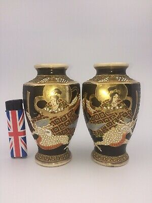 """very nice small pair of antique Japanese satsuma earthenware vases c1940 5 3/16"""""""