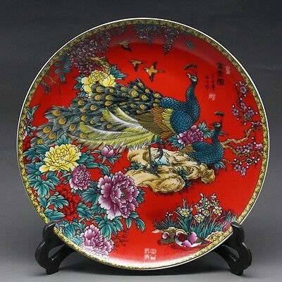"""8"""" Chinese Rose Porcelain Hand painted Red Peacock Plate w Qianlong Mark"""