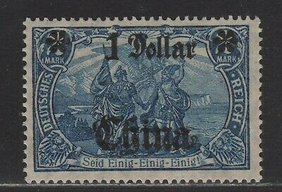 Germany Offices in China 54 MNH