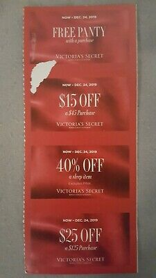 Victoria Secret Coupon Instore/Online Panty w/ Purchase and more! Expire 12/24