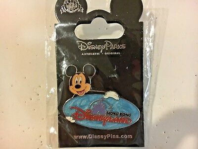 Mickey Mouse Hong Kong Disneyland *****NEW***** Disney Pin