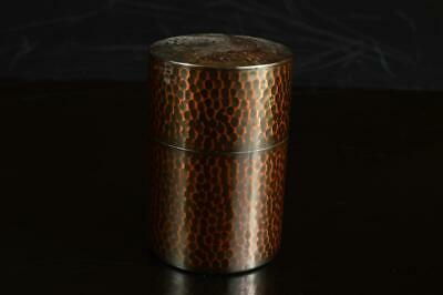 A4317: Japanese Copper Finish hammer pattern TEA CADDY Chaire Container