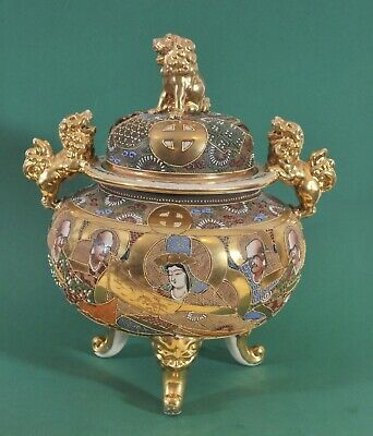 Richly decorated, gilded Japanese Satsuma  censer,