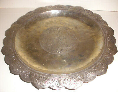 """Antique 1800`s Islamic Middle East silver 8.5"""" hammered dish floral decoration"""