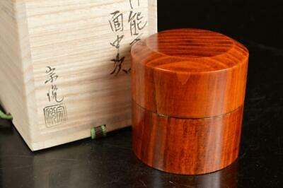 A4500: Japan Wooden Lacquer ware TEA CADDY Natsume Chaire Container w/signed box