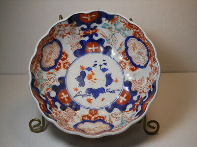 """Antique Japanese Imari 6 1/2"""" Footed Open Bowl, Dragon in Medallion"""