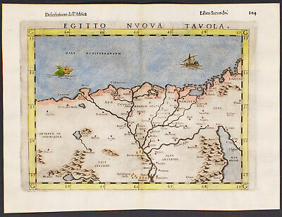 Attractive 1598 Venetian map of Lower Egypt.