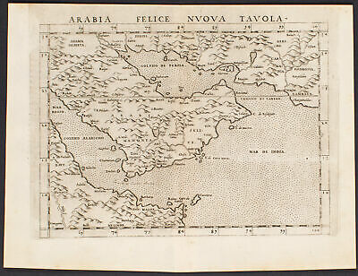 1561 copper-engraved map of Arabia.
