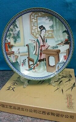 1987 Imperial Jingdezhen Hsi-Chun Beauties Of The Red Mansion Porcelain Plate