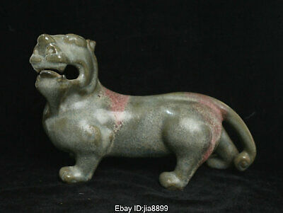 Collect Chinese Old Ru Kiln Porcelain Pottery Handmade Animal Lion Beast Statue