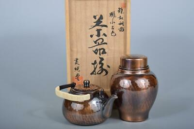 K4225: Japanese COPPER BOTTLE Teapot Dobin TEA CADDY Eijyudo made w/signed box