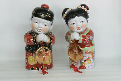 Chinese Jintong Golden Boy and Yunu Jade Girl Pair of Pottery Figurines 1979B
