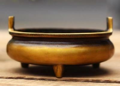 Brass Incense Burner w Ming Dynasty XuanDe Mark