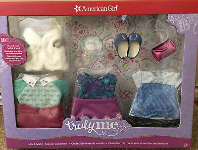American Girl Truly Me 10 pc Mix & Match Fashion Collection Clothes NEW + hanger