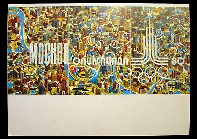 MAP 1941 MOSCOW GEODESY SOVIET NATIONALITIES LARGE REPLICA POSTER PRINT PAM0502