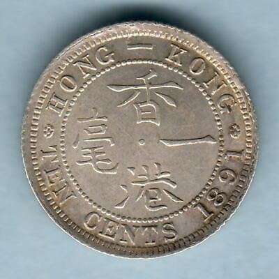 Hong Kong. 1891 10 Cents..  gEF/aUNC - Much Lustre