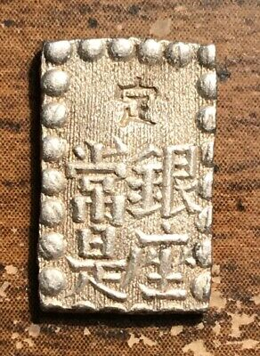 Tomcoins-JAPAN 1853-1865 SAMURAI SILVER BAR ISSHU GIN