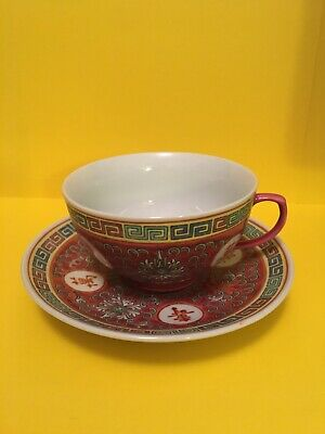 Chinese Cup and Saucer Decorative Multi Colored