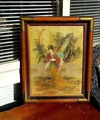 Vintage Picture Wall Print? Asian Oriental Chinese Lady Woman Brass Wood Frame