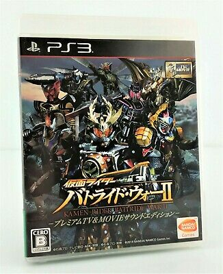 Kamen Rider Battride WAR II 2 TV Movie Sound Edition PlayStation 3 PS3 Giappone