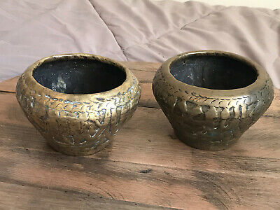 Pair Antique Persian Middle Eastern Islamic Engraved Brass Bowls 19th Century