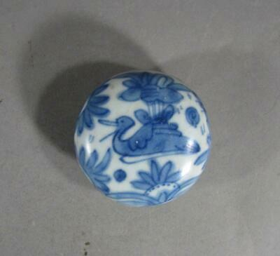 Small Antique Chinese Ming Blue White Porcelain Covered Box, Duck
