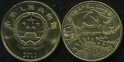 km1992 90th anniv UNC China 5 Yuan 2011 foundation communist party coin