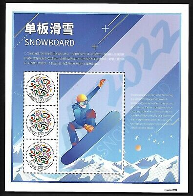 China 2017-31 Beijing 2022 Winter Olympic & Paralympic Special S/S Snowboard