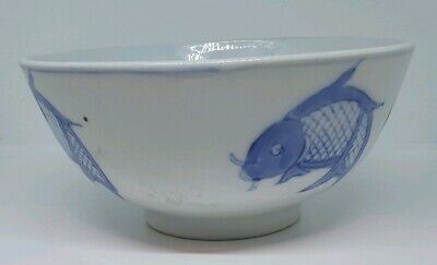 Vintage Chinese Porcelain Bowl With Blue Koi Carp Decoration