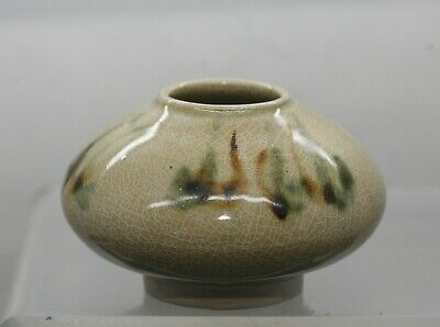 Fantastic Vintage Chinese Song Dynasty Style Longquan Drip Glaze Porcelain Pot