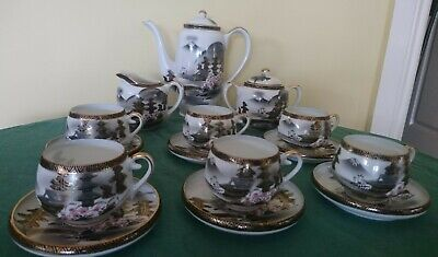Vintage Kutani 17pc Lithopane Demitasse Tea Set
