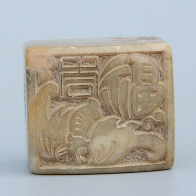 Collectable China Old Jade Hand-Carved Scenery Delicate Unique Noble Seal Statue