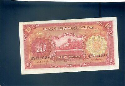China Chinese Bank of Communications 10 Yuan Banknote 1935