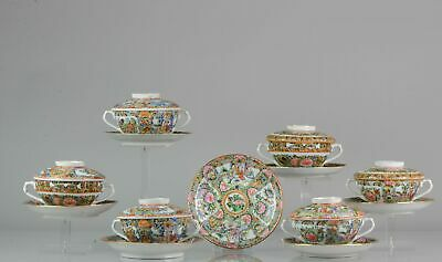 Antique Chinese Canton Lidded Tea Bowl - Flowers - Porcelain - Minguo or...
