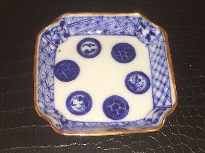 Stunning Antique Chinese Blue And White Porcelain Dish