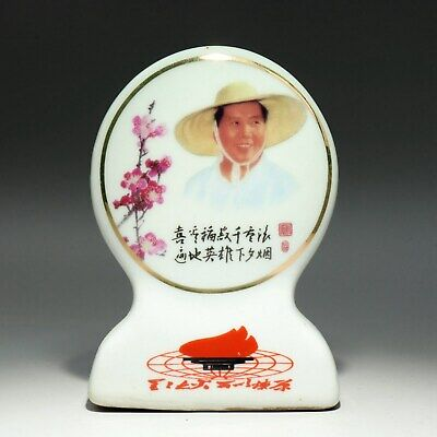 Collect China Old White Porcelain Glaze Hand Paint Mao Zedong Souvenir Statue