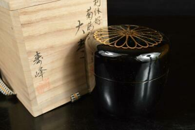 A8013:Japanese Wooden Lacquer ware TEA CADDY Natsume Container w/signed box
