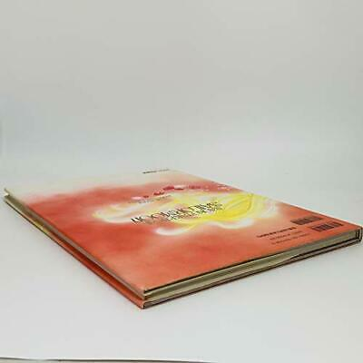 Original Pretty Soldier Sailor Moon Artbook Vol. ?U